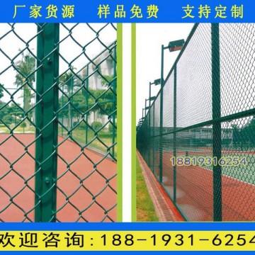 深圳篮球场围网价格 广州球场勾花网