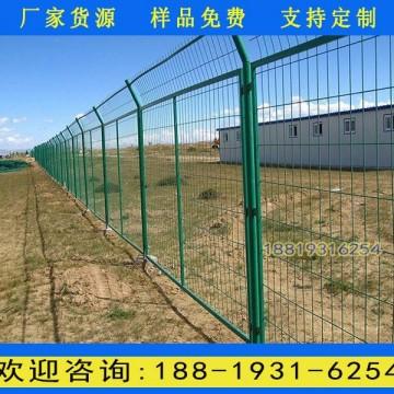 珠海市政园林景区护栏网 箱变电站铁