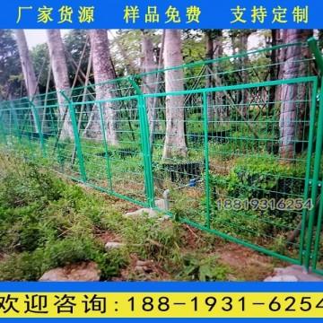 肇庆绿化带框架隔离护栏 果园护栏网