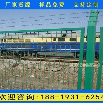 河源火车轨道防护栅栏 铁路线路防护