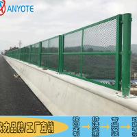 雷州高速服务区围栏网 吴川农田铁丝网护栏 湛江公路浸塑护栏网