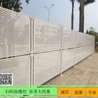 深圳工地A款围栏 中山冲孔板围挡 施工防风护栏