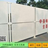 茂名装配式施工围栏 道路施工冲孔板护栏 价格便宜