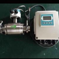 分体式卫生型电磁流量计