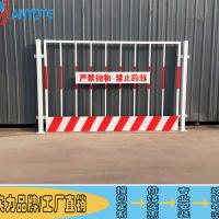 中山临边施工围栏 东莞公路基坑护栏 装配式临边护栏网现货