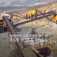 鹅卵石加工设备/破碎石子生产线