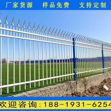 江门小区铁艺围栏厂家 污水处理厂二