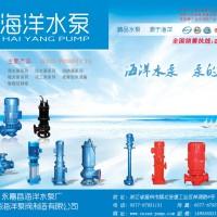 各种水泵代工及定做