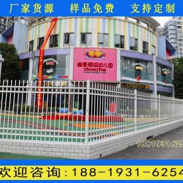 番禺幼儿园安全防护栏杆 工业园围墙