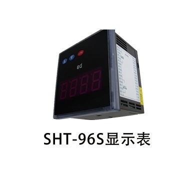 SHT-96S显示表