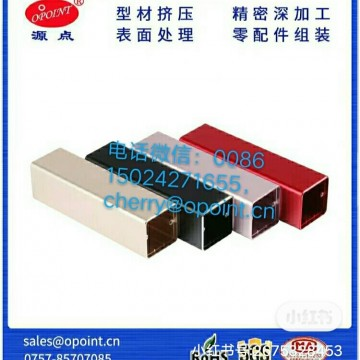 电子电器设备铝配件加工