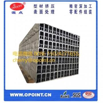 UV平板机UV卷材机打印机铝三孔长梁