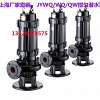 200WQ400-10-22-4潜水泵排污泵厂家直销上海宏斯