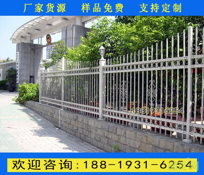 四横杆弧形围墙栏杆