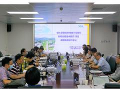 创新科技发展 苏州计量参加的NQI项目通过课题绩效评价会议验收