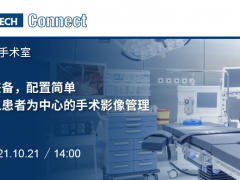 手术影像智能化 研华科技邀您线上探访数字化手术室